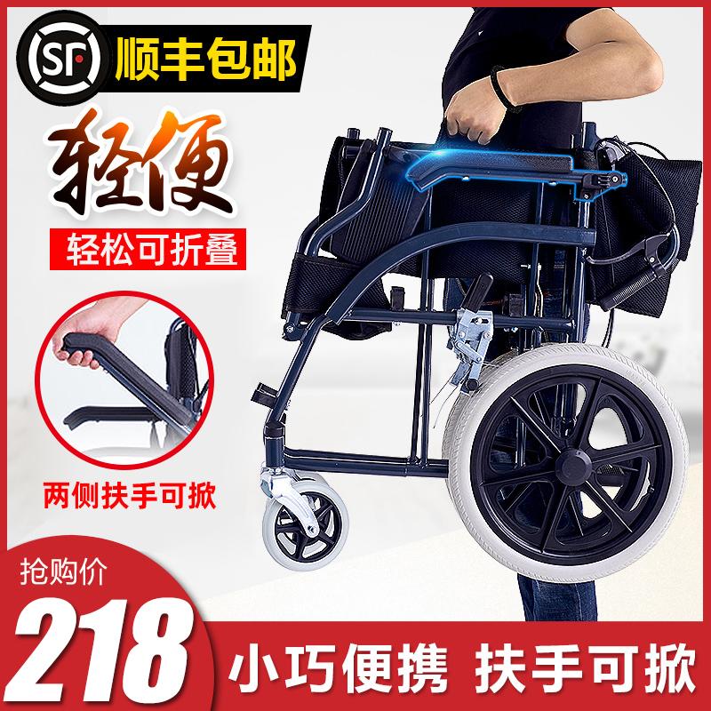 助邦轮椅折叠轻便便携超轻老年手推车老人小型实心轮旅行残疾代步