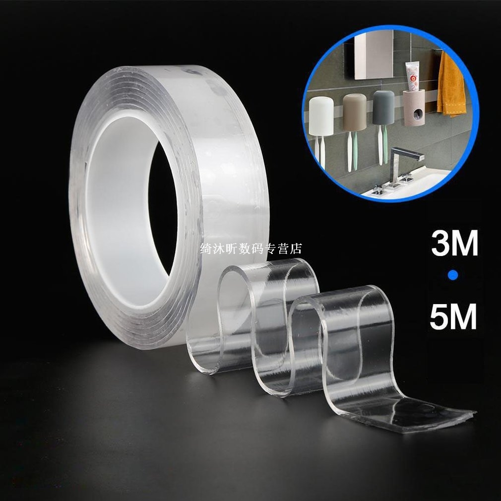 3/5m Reusable Thickened Nano Traceless Magic Tape Removable