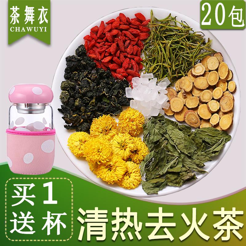Очистка тепла и уменьшение количества чая низ Огненный ясный огонь Хризантема Травяной чай Жимолость Мята Mix Цветочный чай