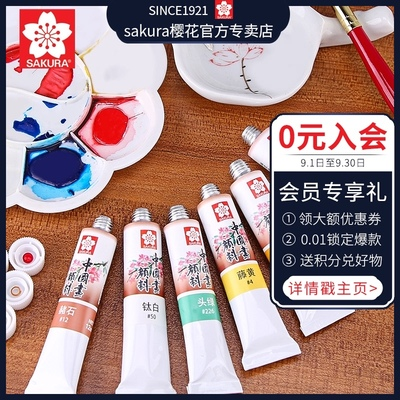Large-capacity Japanese Sakura Chinese Painting Pigment Garcinia Single Ink Painting Material Chinese Painting Special Paint Set Getting Started Tool Professional Advanced Meticulous Painting Dye Monochrome Eosin Red Single