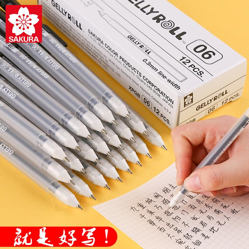 热销198件需要用券日本进口樱花中性笔0.5mm黑色办公签字笔会议笔黑笔考试笔学生用专用文具用品速干