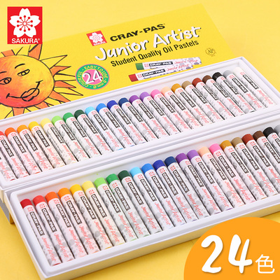 Japan Sakura Sakura brand oil pastel 24-color crayons kindergarten baby brush set for painting 25-color graffiti oily stick children can be washed not dirty hands crayons wax colored pen oil pen