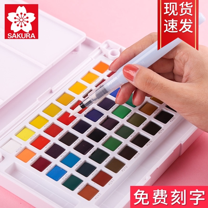 Краски для рисования Артикул 548383528679