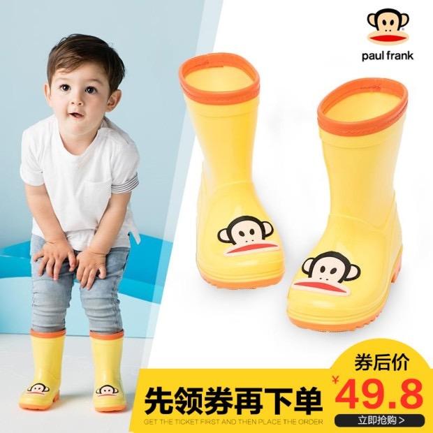 大嘴猴儿童雨鞋四季男童女童宝宝雨靴小孩学生水鞋可爱防滑胶套鞋