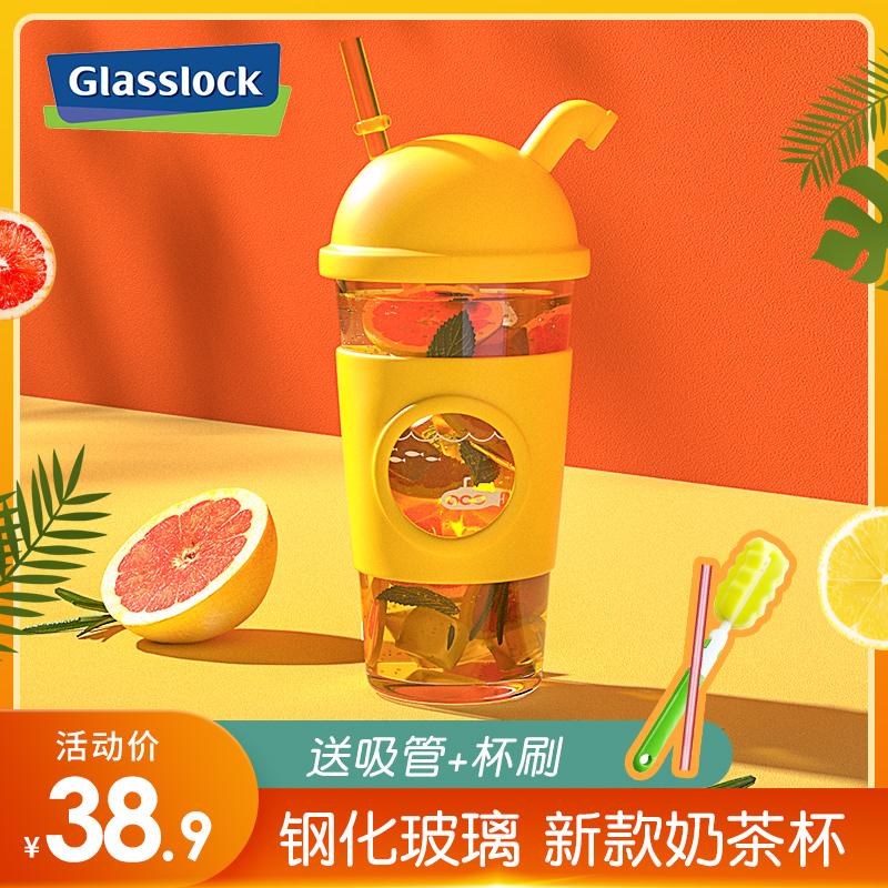 格拉斯乐扣进口奶茶杯创意钢化玻璃水杯子可爱学生果汁杯吸管杯女图片