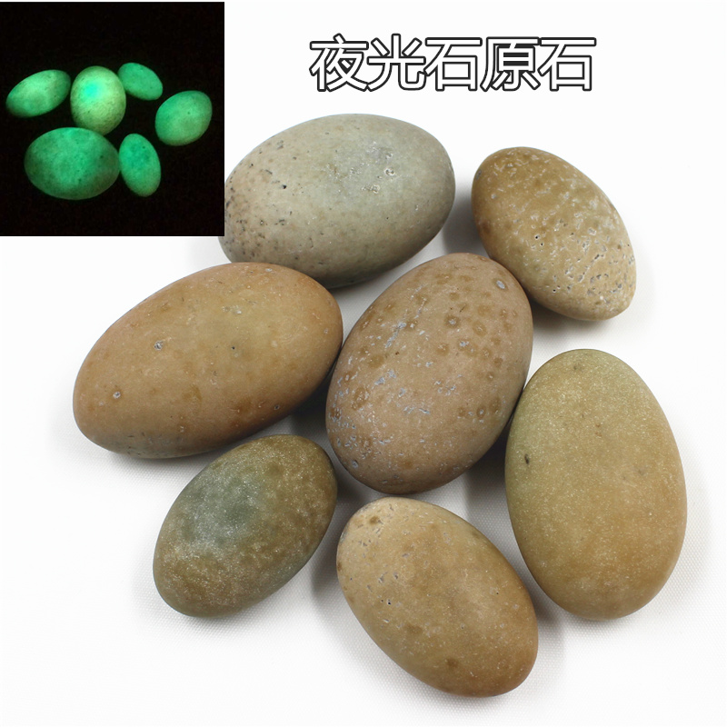 Сувенирные камни Артикул 553631697510