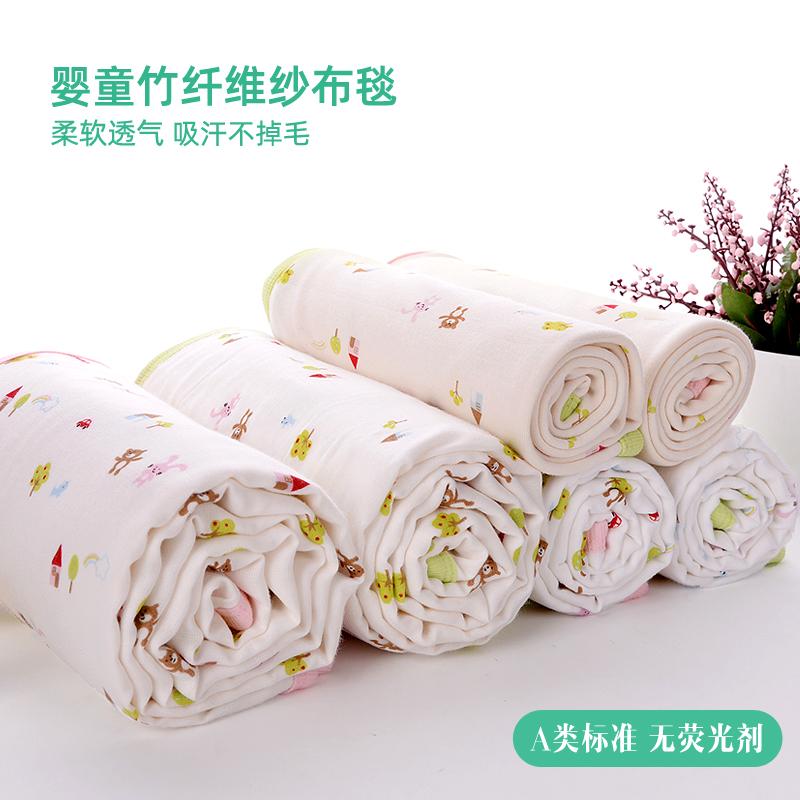 儿童竹纤维两层纱布盖毯婴儿夏季薄毛巾被单人毯子幼儿园午睡盖毯
