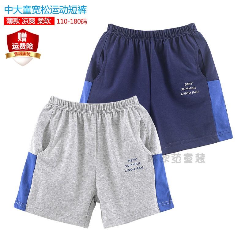 Детские спортивные брюки Артикул 587202820265