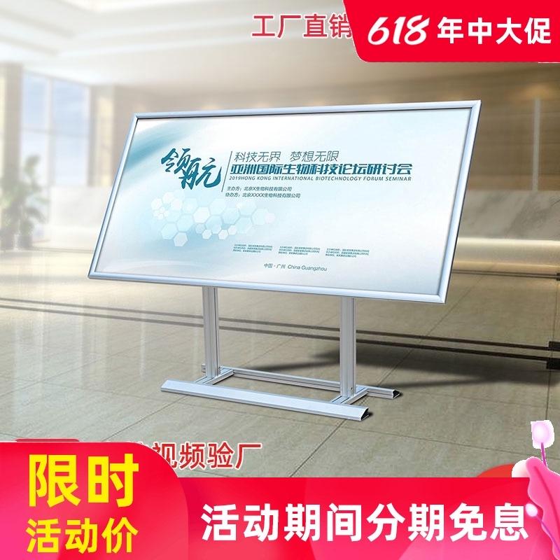 斜面宣传栏公告栏户外可调节展示牌室内广告活动信息展板公司看板