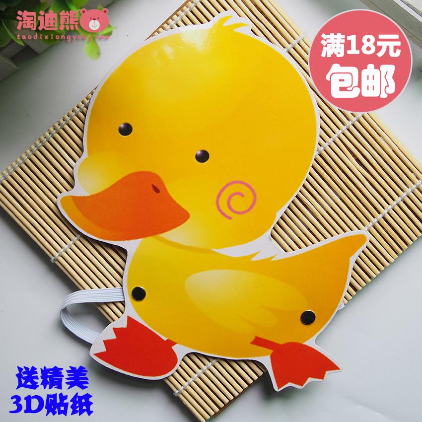 Детский сад обучение статьи ребенок игра маска этап производительность реквизит угол цвет играть играть животное головной убор японская утка