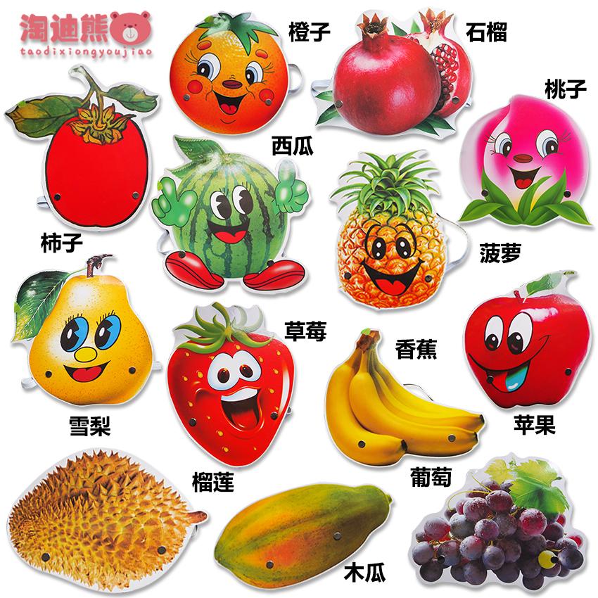 Детский сад производительность бумага головной убор мультики угол цвет играть играть ребенок игра производительность реквизит животное маска фрукты серия