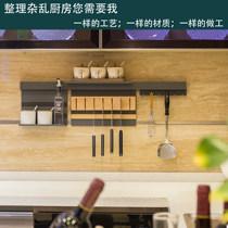 厨房铲子勺子挂架免钉挂钩式收纳架橱柜悬挂置物架厨房纸巾挂架