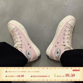 許劉芒 櫻花粉高幫1970s秋季帆布鞋女韓版ulzzang學生百搭板鞋潮圖片