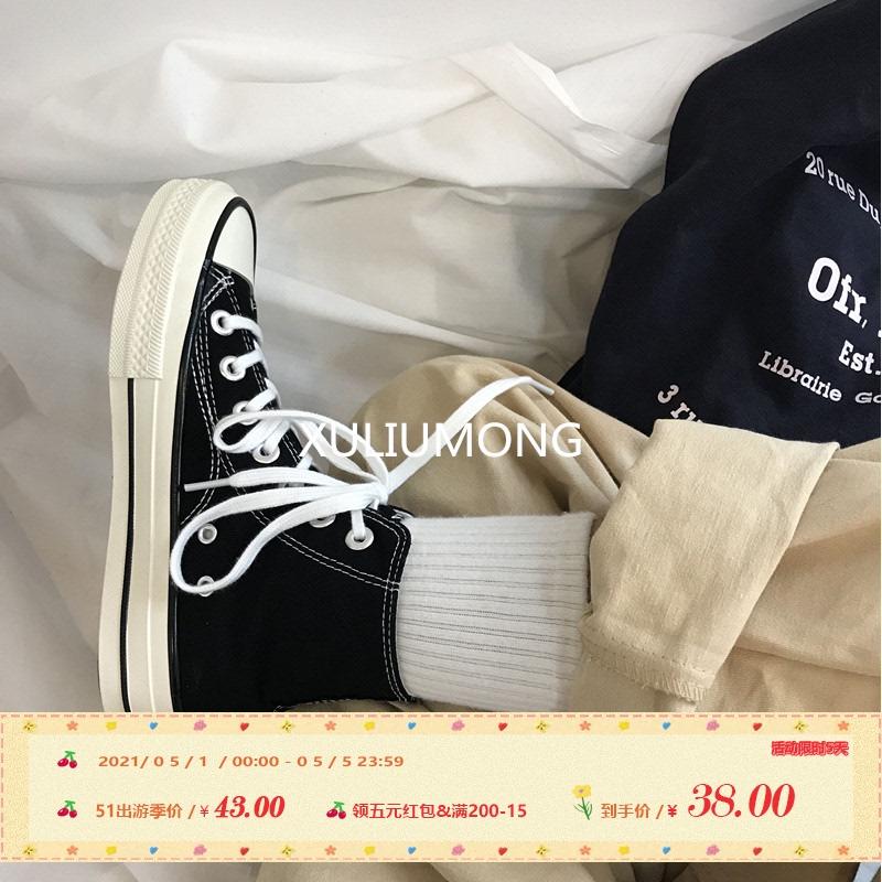 许刘芒韩国街拍万年经典款女帆布鞋