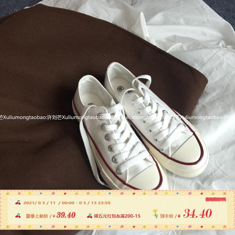 许刘芒 韩国街拍万年经典款百搭复古1970s复刻白色低帮帆布鞋女