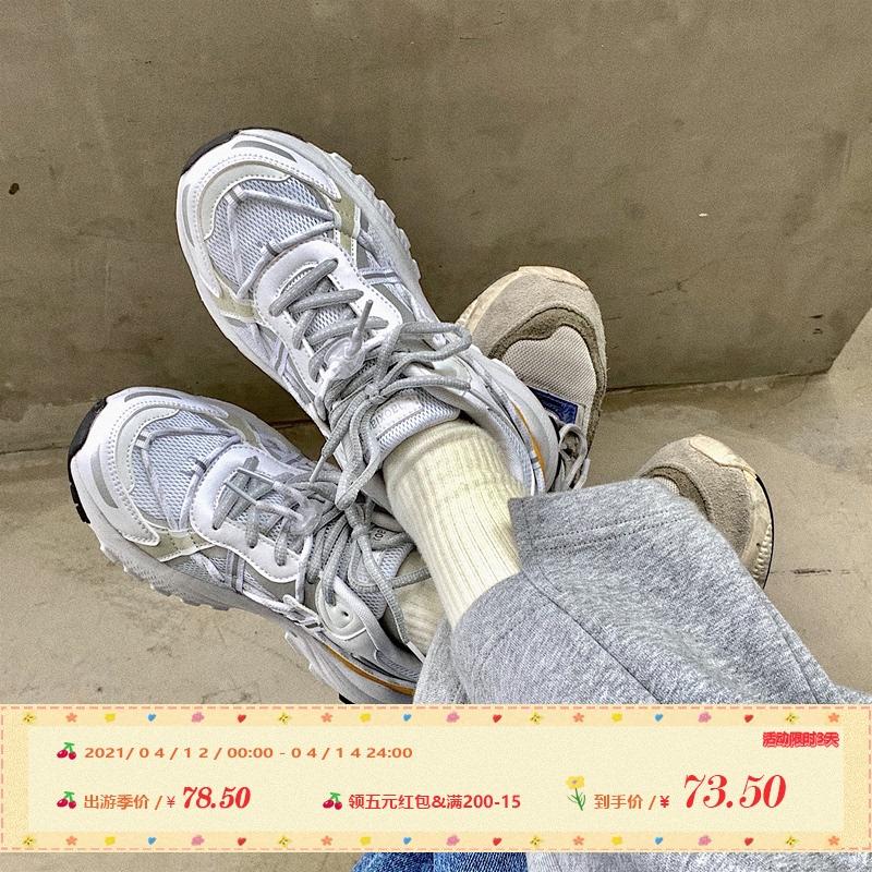 许刘芒 2020春夏新款老爹鞋港风ins超火穿搭潮鞋跑步鞋运动鞋情侣