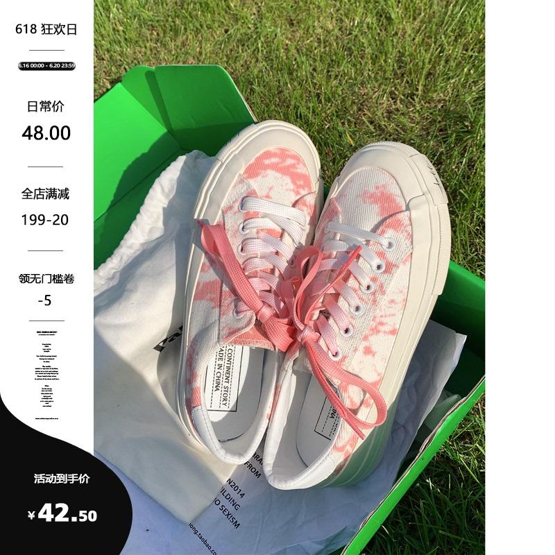 许刘芒 夏天扎染风穿搭小众学院风帆布鞋海边穿搭涂鸦艺术小白鞋