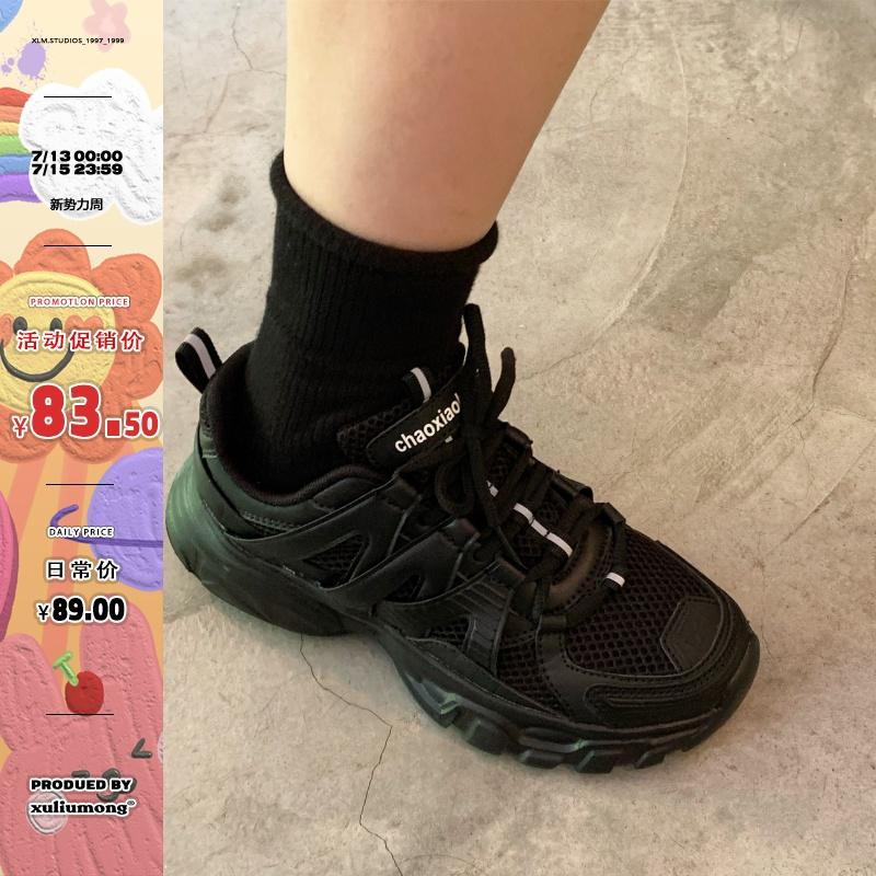 Спортивная обувь для детей Артикул 603606633179