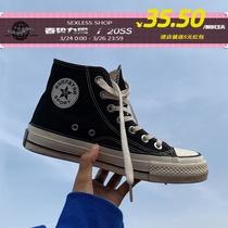 飞跃低帮休闲帆布鞋时尚复古女鞋街拍潮鞋feiyue小码预售