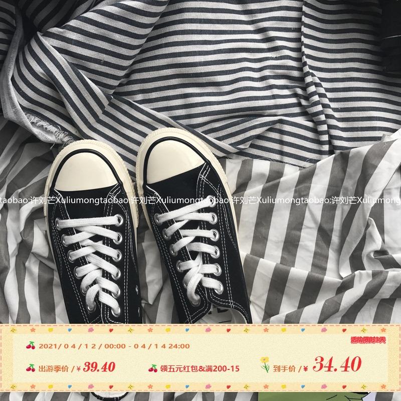 许刘芒 韩国街拍万年经典款百搭复古1970s复刻黑色低帮帆布鞋女