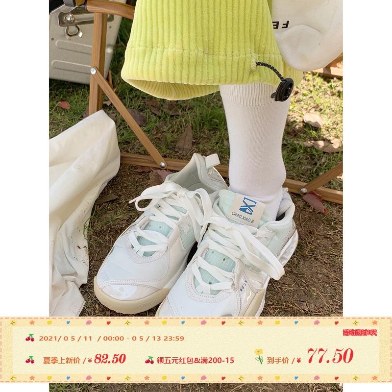 许刘芒 春夏小清新奶油配色少女软软的宝藏机能风休闲百搭运动鞋