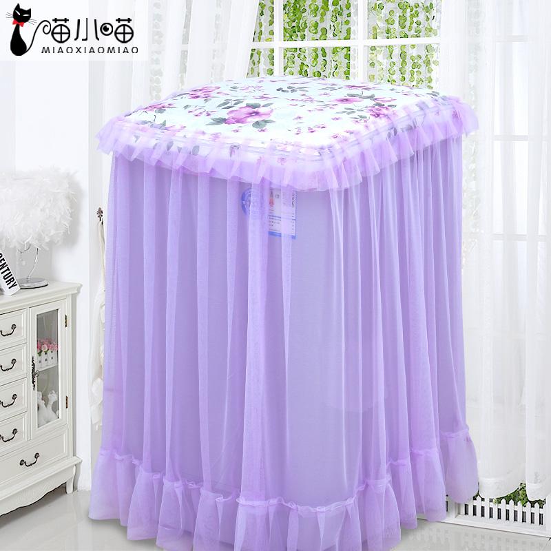 蕾丝全自动洗衣机罩海尔美的小天鹅7公斤1.5公斤通用防尘罩防晒套