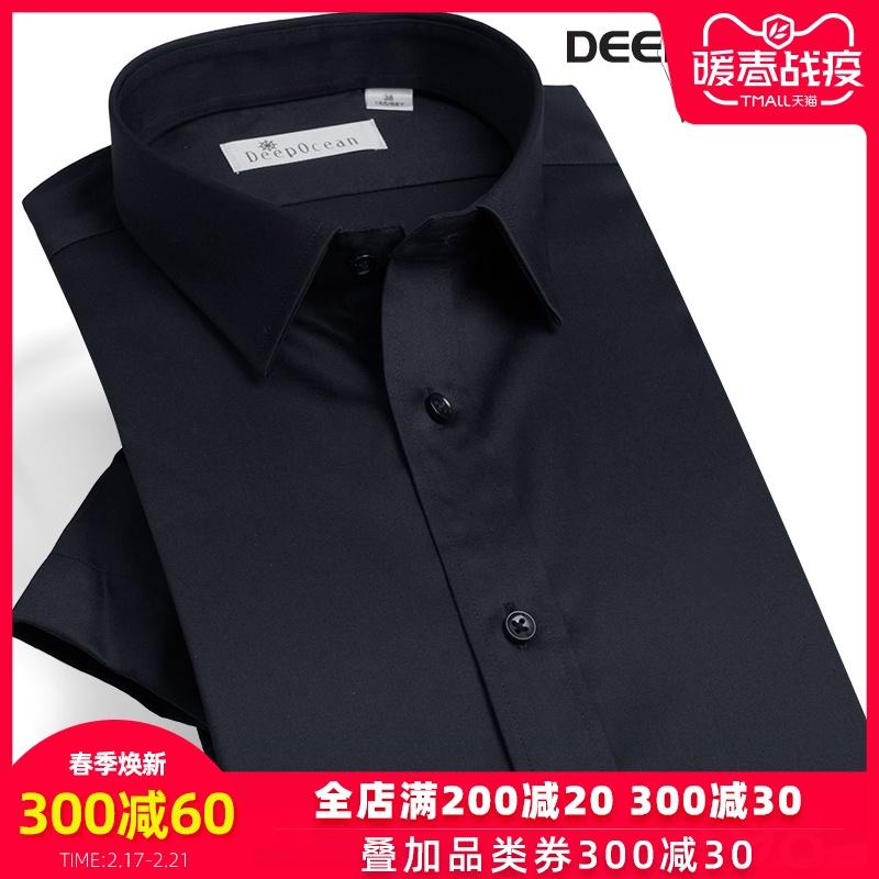 深海夏季黑色短袖衬衫男纯棉正装职业上班商务休闲男士寸半袖衬衣 thumbnail
