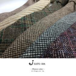 7公分羊毛 领带 千鸟格 墨绿色格子休闲复古领带绅装西装咖色领带