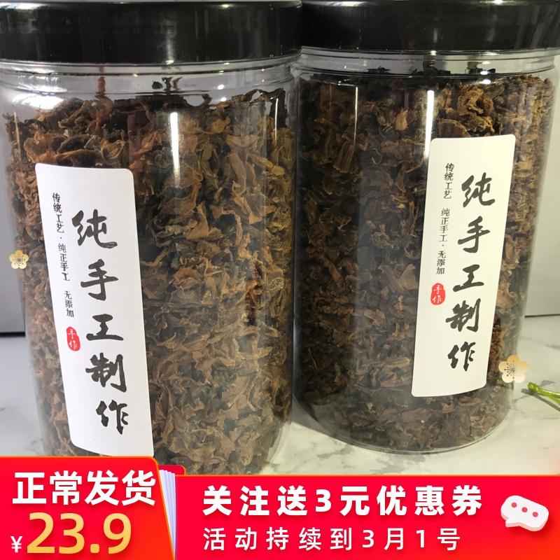 绍兴梅干菜干货浙江特产特级农家自制扣肉正宗梅菜无沙两罐散装
