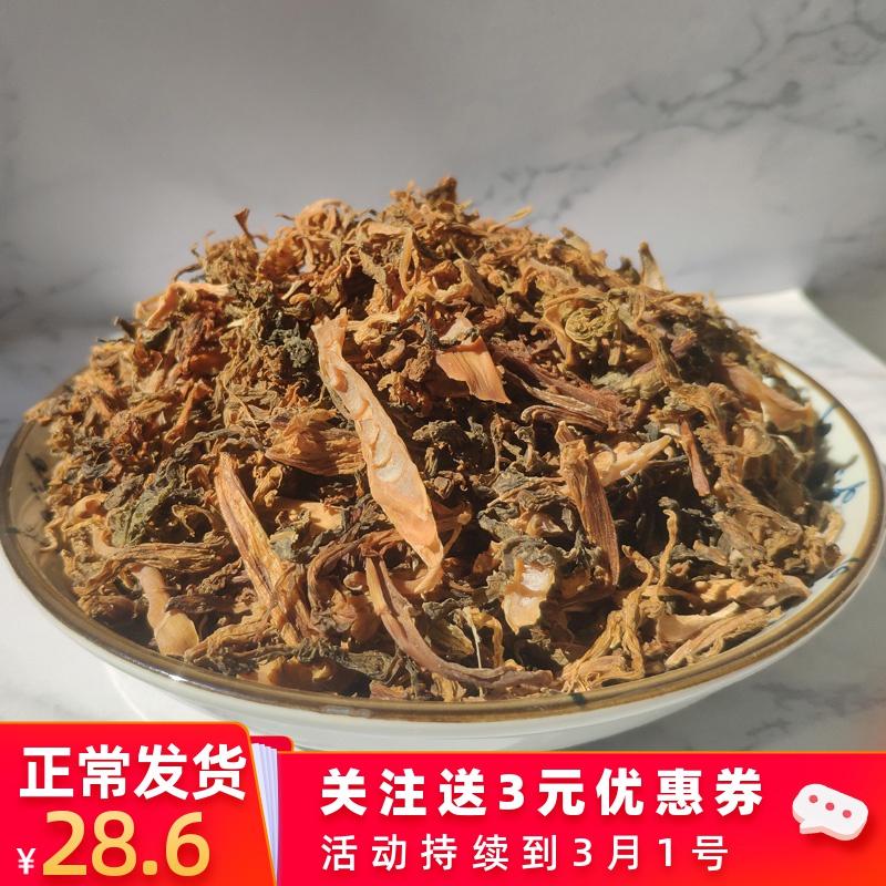 笋干菜绍兴笋丝梅干菜 特级干货梅菜干农家散装正宗浙江特产500g