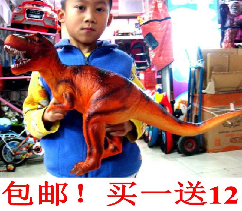 Карликовый ло дисциплина мир негабаритных моделирование мягкий динозавр игрушка тираннозавр сильный хребет задний птерозавр модель подарок 66cm