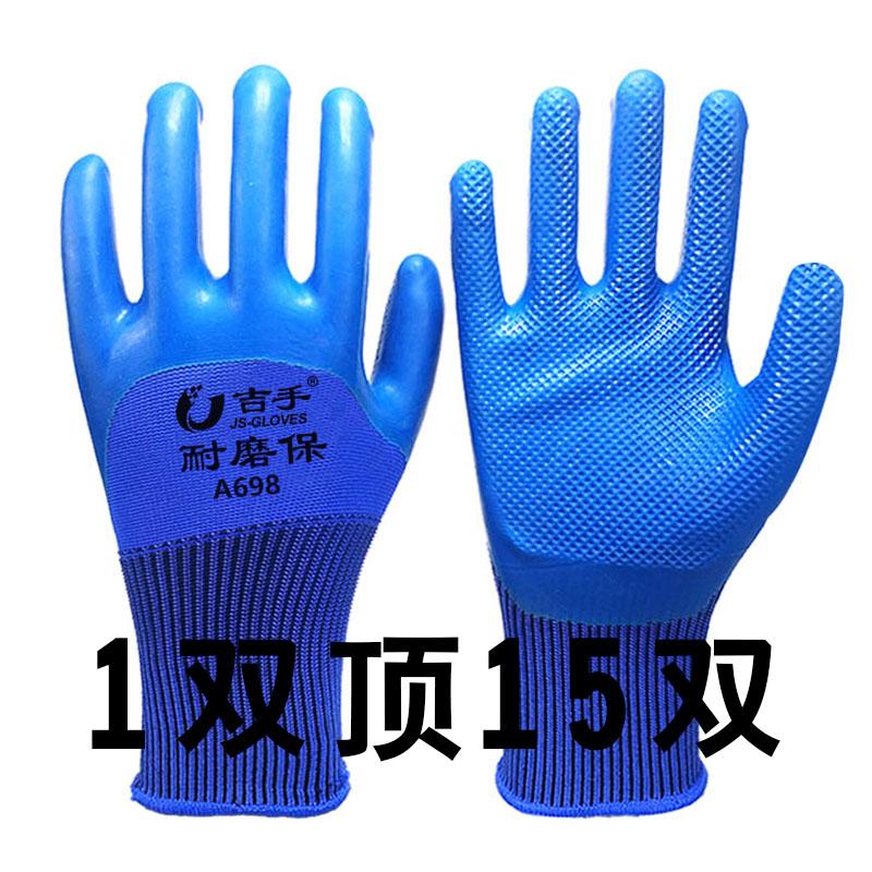 手袋の男性工事現場の労働保険はゴムの建物の仕事にしみこんで、摩擦に耐えられないで、空気を通すゴムの防水労働はれんがを運びます。