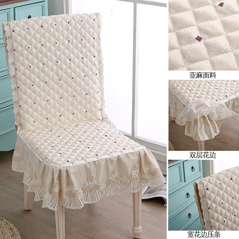 Скатерти и чехлы для стульев Артикул 583201426465