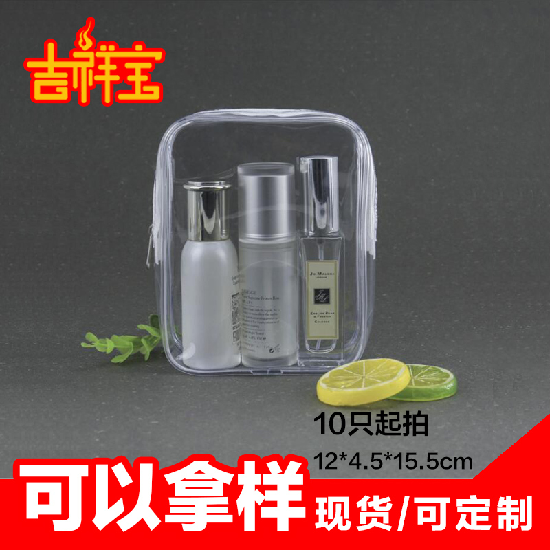 Transparent PVC plastic bag travel Waterproof PVC zipper bag sewing storage wash cosmetics packaging bag in stock