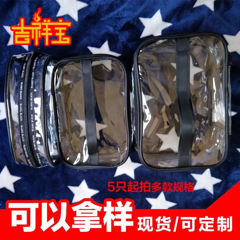 Spot large capacity waterproof transparent PVC Travel Wash Bag Cosmetic Bag Fashion zipper promotional gift bag
