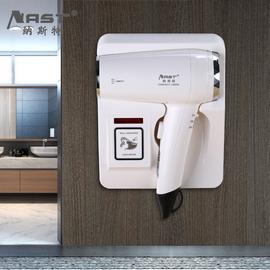 酒店宾馆专用挂壁式吹风机浴室大功率冷热风免打孔壁挂吹风筒家用