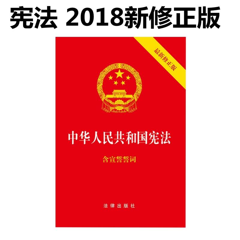 Конституция Артикул 564913805958