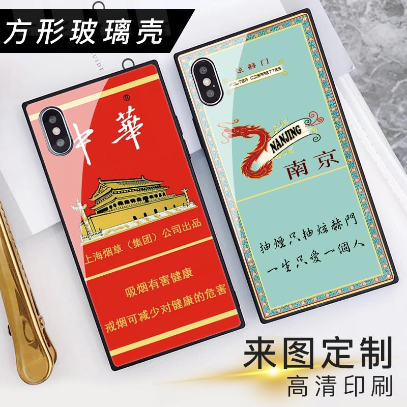 烟盒手机壳苹果x中华iPhone XS Max香烟6图案6s南京iPhoneX煊赫门iPhone8plus抽烟只抽炫赫门7p方形壳男xr/xs