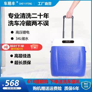 家用无线洗车机 带电池车轮水箱便携锂电充电洗车神器 高压洗车泵