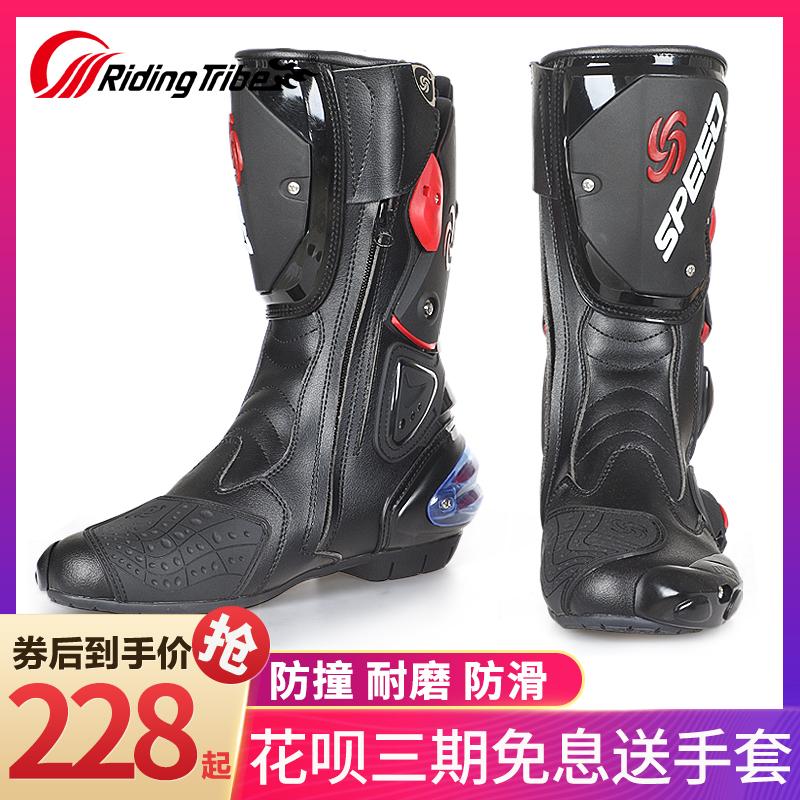 Обувь для мотоциклистов Артикул 549170636565