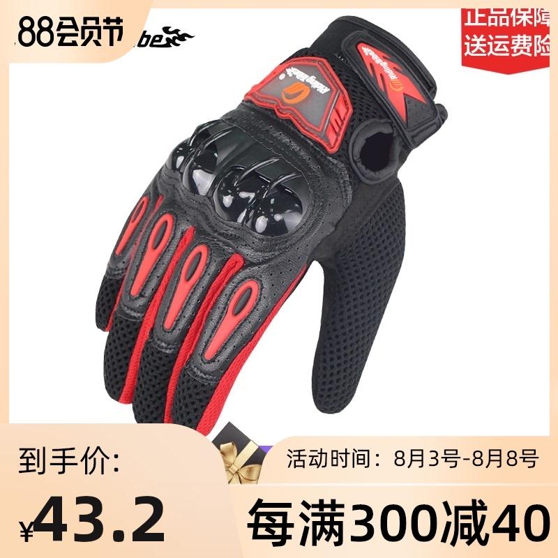 Перчатки мотоциклетные Артикул 585482666929