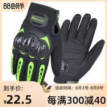 摩托车骑行手套夏季透气触屏防摔越野车赛车机车手套骑士手套装备