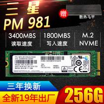 2280固态硬盘1TB笔记本台式机SSDEPCIM.21T660P英特尔Intel