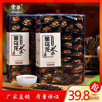 潮州特产送礼佳品清香型鸭屎香抽湿凤凰单枞茶
