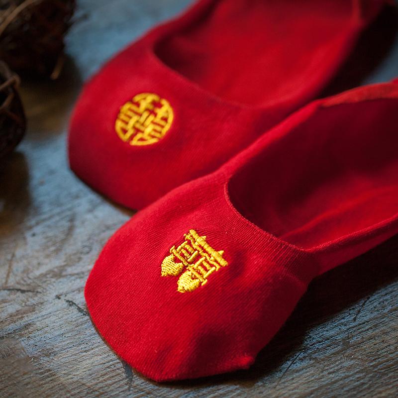 大红色喜结婚隐形婚庆新郎男情侣袜热销4541件包邮