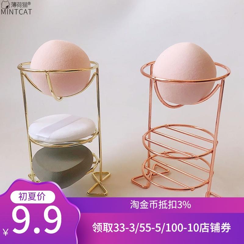 薄荷猫包邮美妆蛋气垫粉扑收纳架多层双层玫瑰金色晾晒金属大容量
