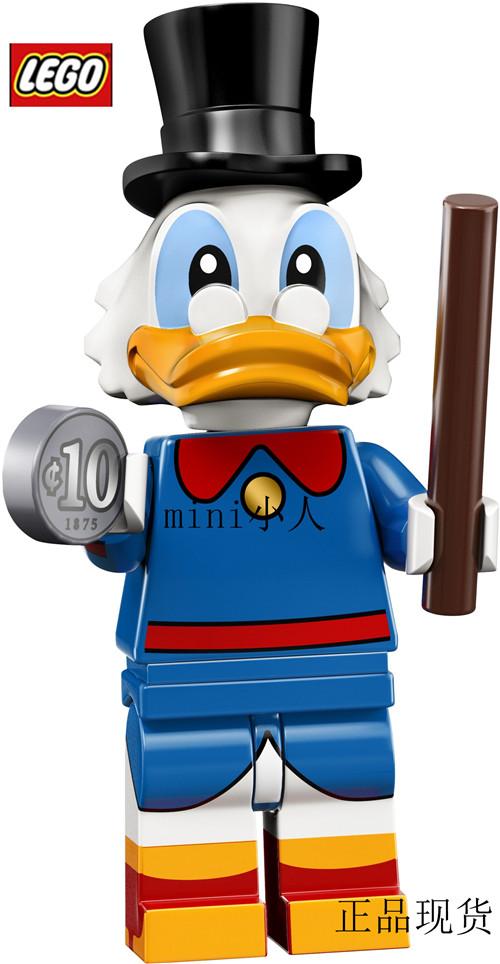 满20.00元可用1元优惠券乐高LEGO 抽抽乐特别季 迪斯尼二季 71024 #6史高治 原封