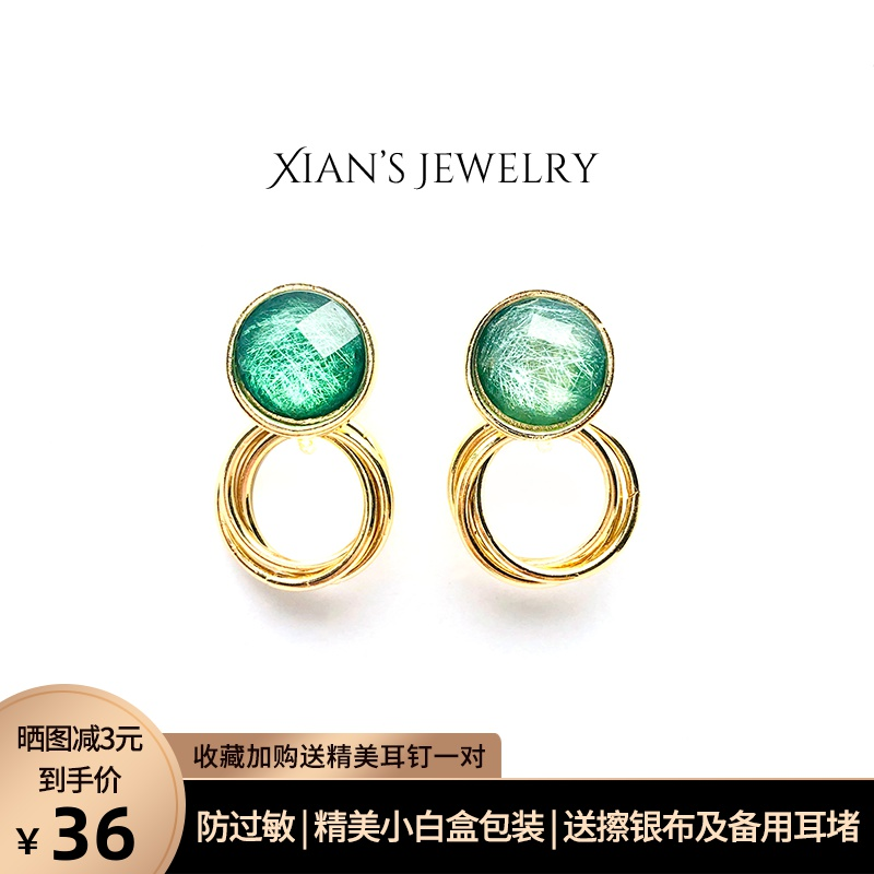 Xians Japan and South Korea small and fashionable S925 pure silver emerald ring earrings earrings