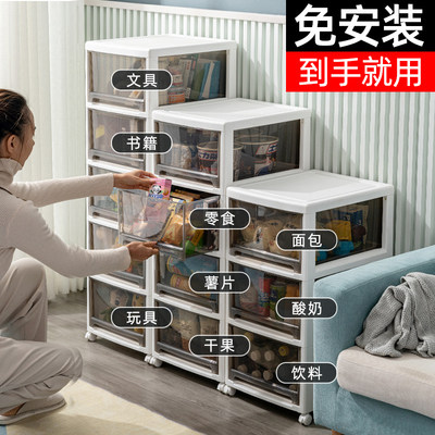 Installation-free snack storage box drawer household crevice transparent children's toy plastic box clothing sundries storage cabinet