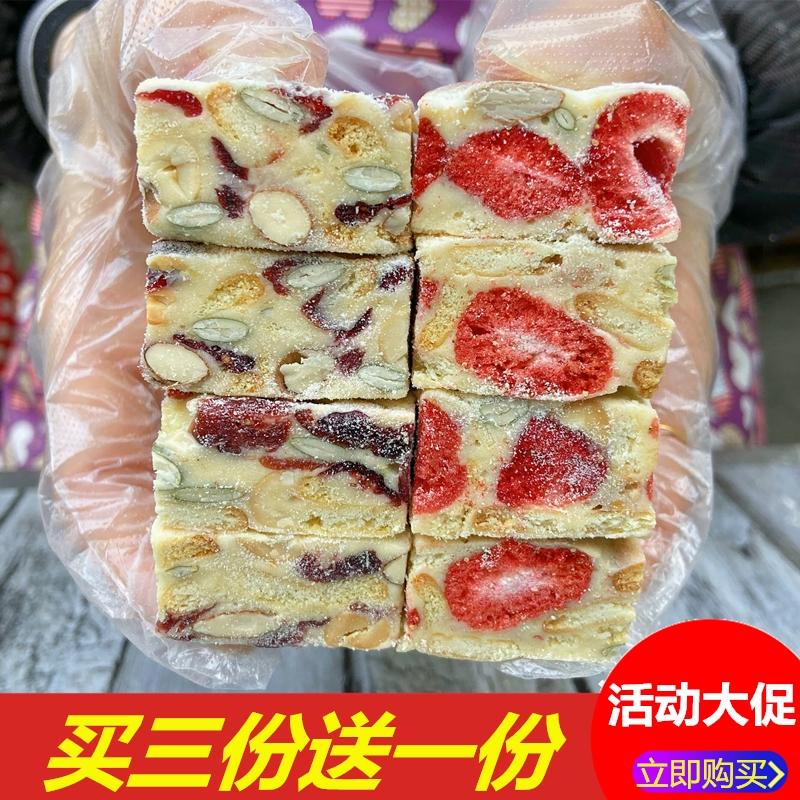 100%纯手工雪花酥自制高颜值甜品零食牛轧糖网红小吃糕点独立包装